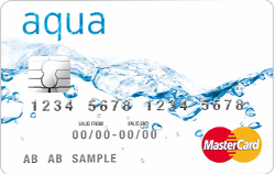 Aqua Credit Card Www Aquacard Co Uk Credit Cards And Loans For